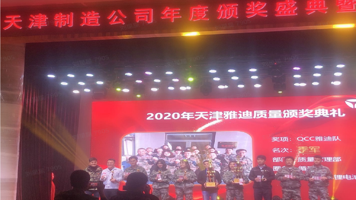 Warm Congratulations On GOBAO QCC team for winning the runner-up in Guangdong Yadea Supplier Group